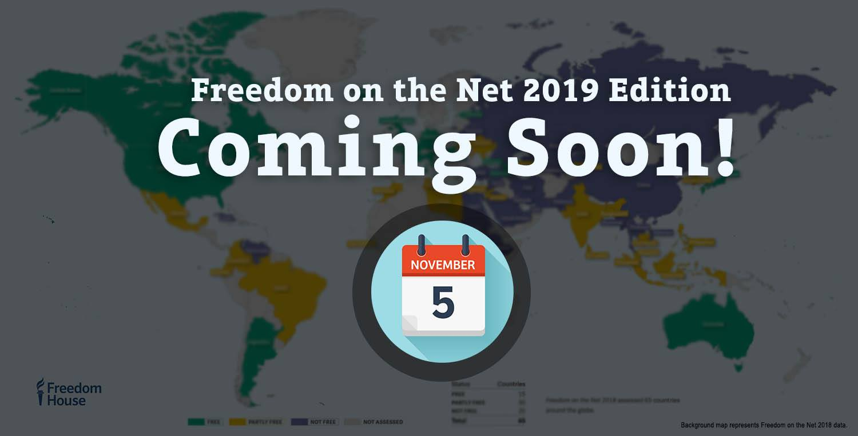 programul de granturi media freedom house