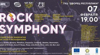 rock symphony tiraspol