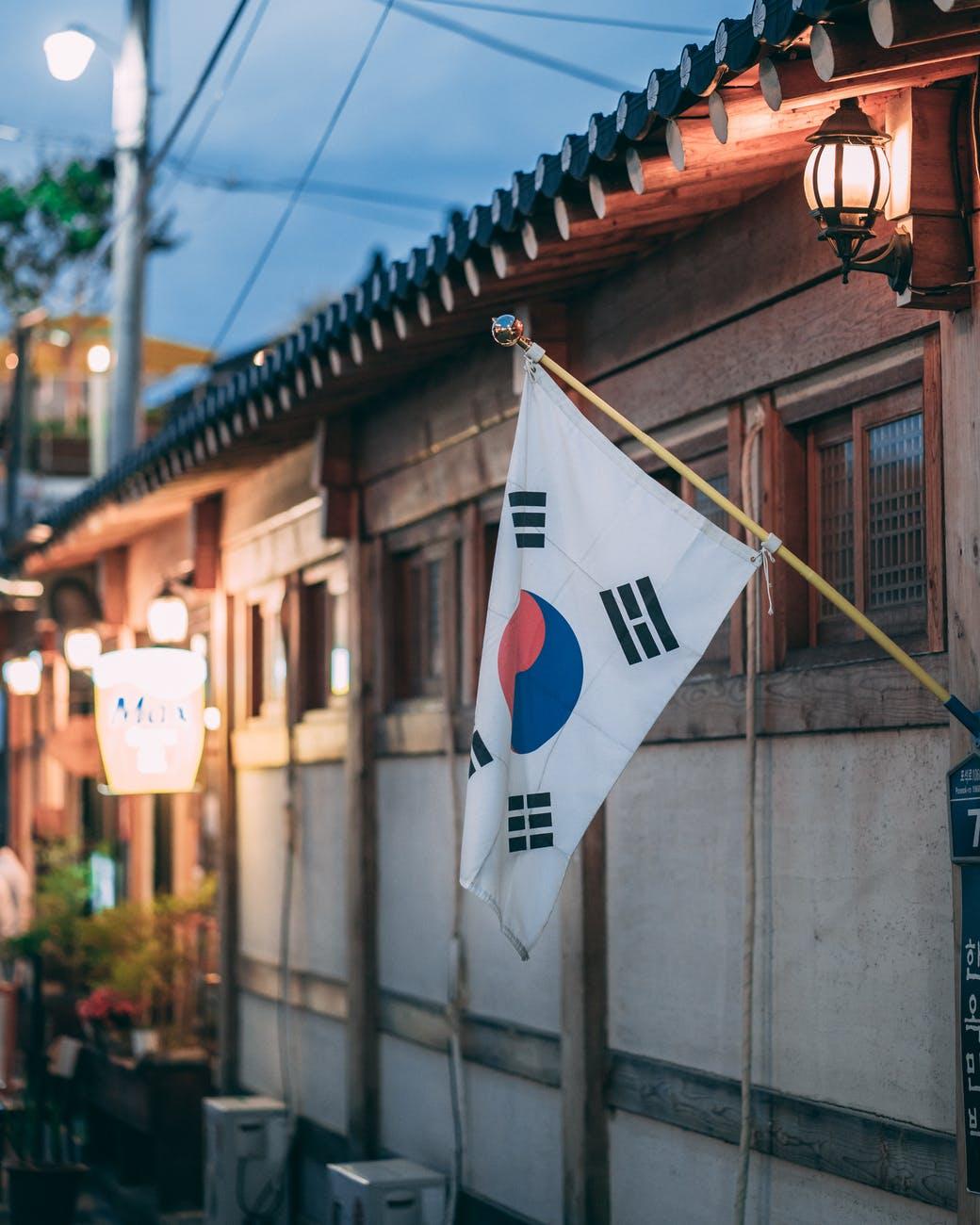 bursa guvernului coreean 2020