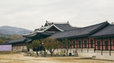 Limba Coreeană online gratuit