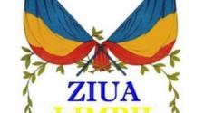 limba română