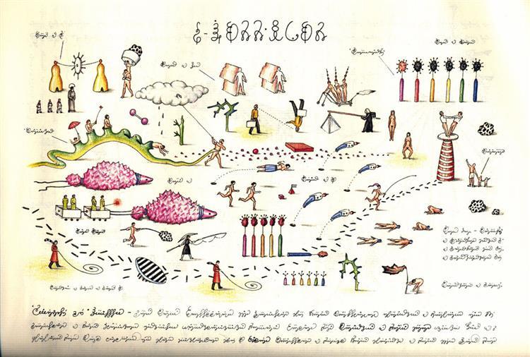 codex carti misterioase