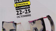 zilele filmului românesc