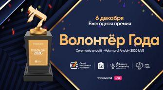 voluntarul anului premii 2020