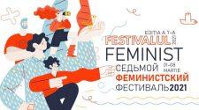 festivalul feminist 2021