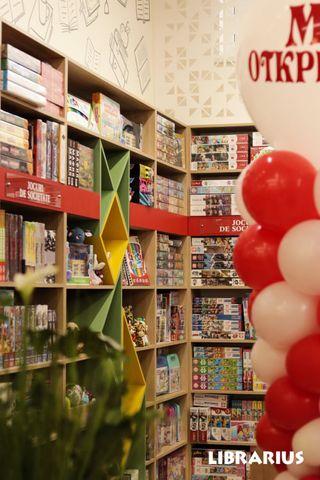 librarius deschiderea unei noi librarii