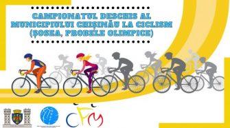 campionat ciclism