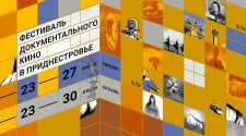 Chesnok 2021 festival de film documentar