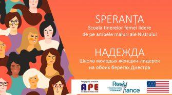 școala de femei lidere