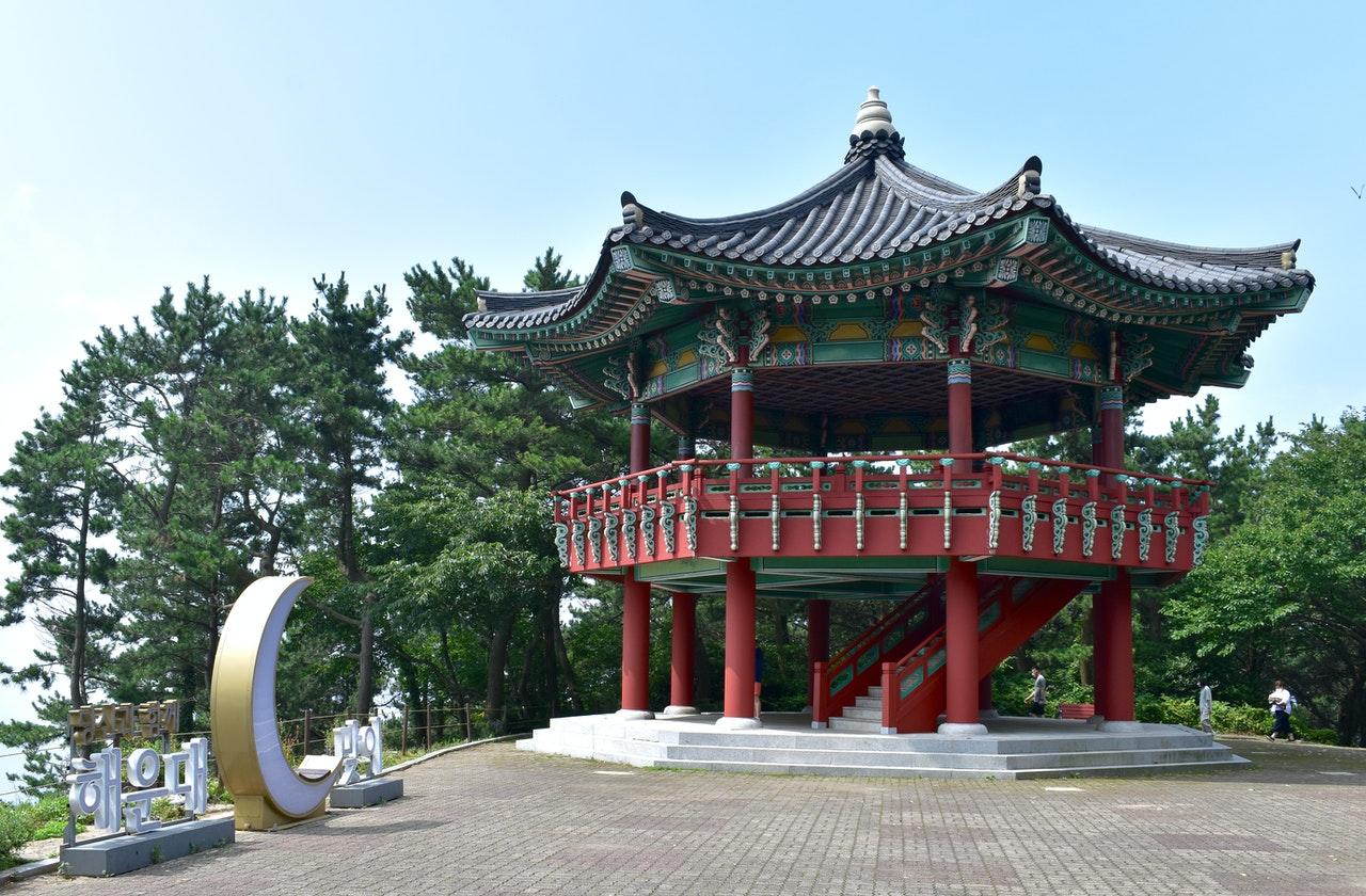 cursuri de limba coreeana
